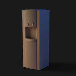 Thumbnail: Water Dispenser