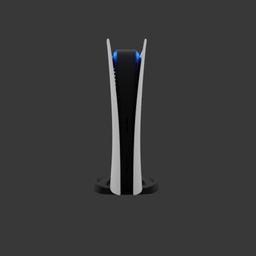 Thumbnail: PlayStation 5