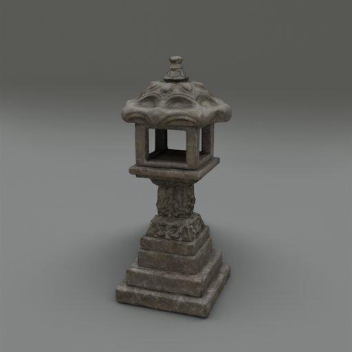 Thumbnail: Lantern B