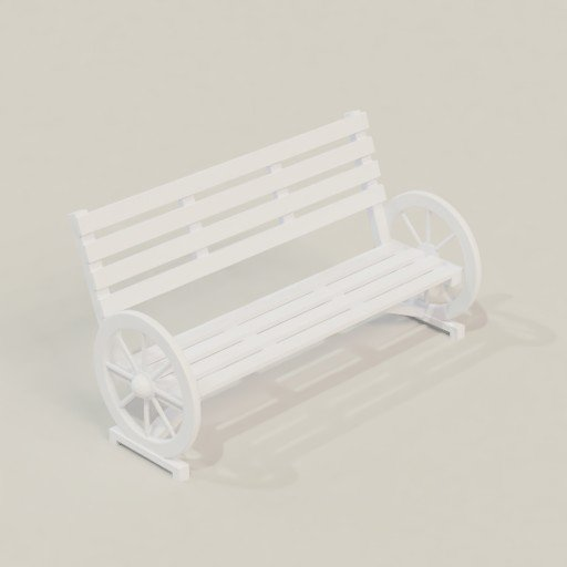 Thumbnail: Modern style bench