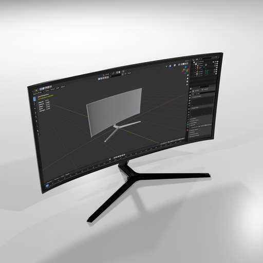Thumbnail: LED Monitor