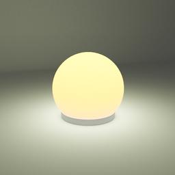 Thumbnail: Table Lamp