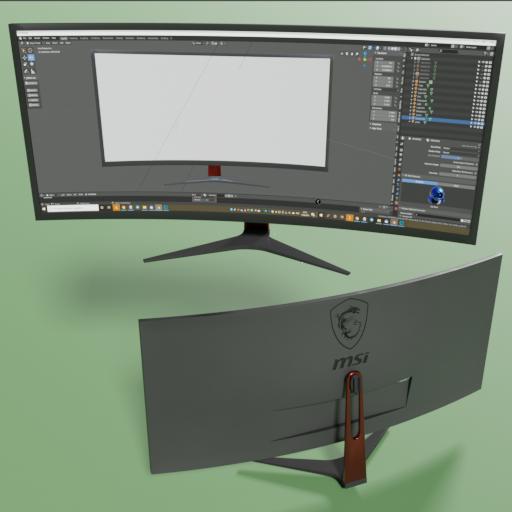 Thumbnail: Monitor MSI Optix MAG341CQ