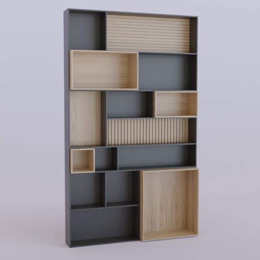 Thumbnail: Gray and Wood Bookshelf